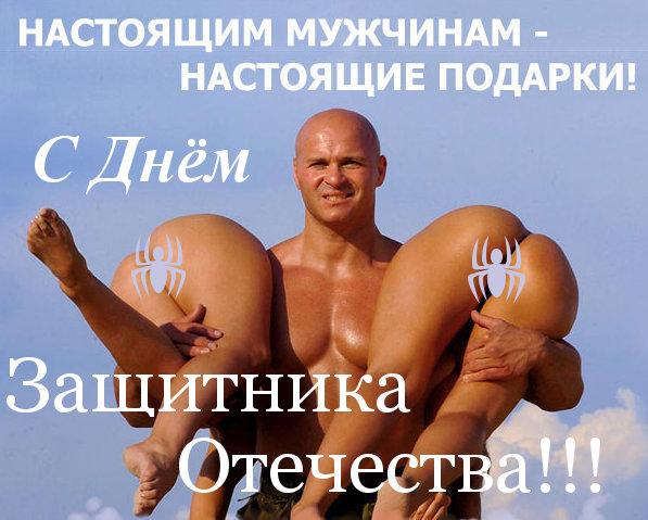 http://armageddon.moy.su/_nw/0/90341532.jpg